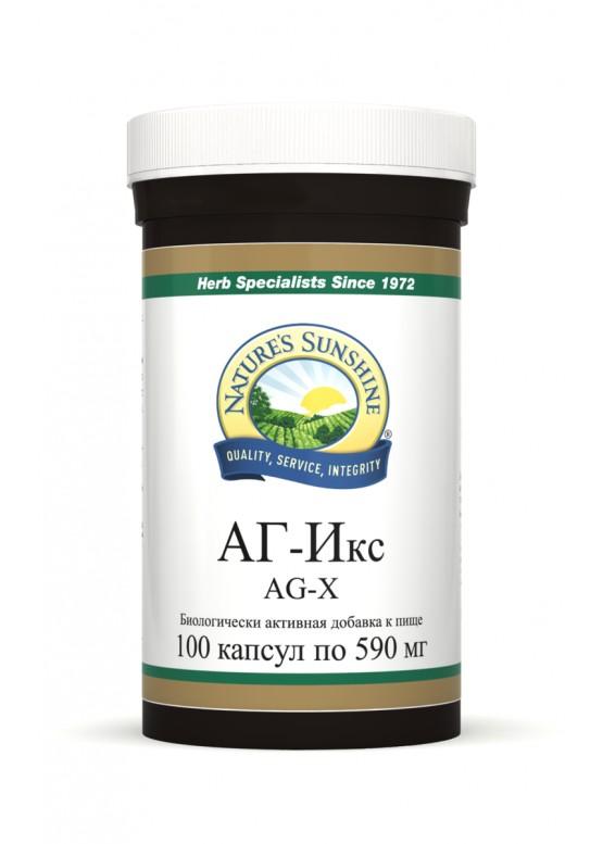 АГ-Икс