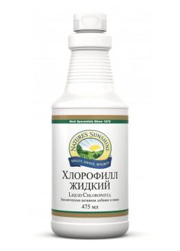 Хлорoфилл жидкий