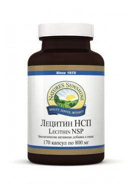Лeцитин НСП
