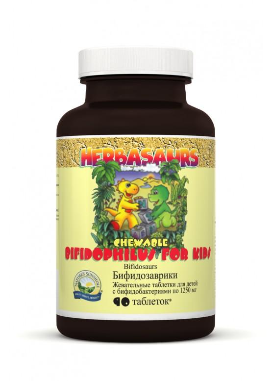 «Бифидозаврики» жевательные таблетки для детей с бифидобактериями