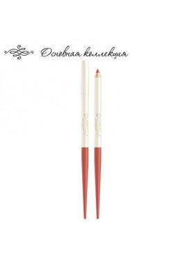 Карандаш для губ Волшебная палочка «Цвет Ваших Губ»